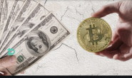 什么是比特币,比特币最完整的介绍
