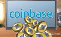 比特币价格突破5.4万美元,加密货币市场增利1000亿美元,Coinbase上市前估值近千亿
