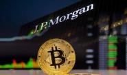 摩根大通和彭博社对比特币未来走势为何持相反态度?