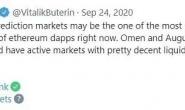 比特币是什么?去中心化预测市场的复苏!