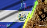 比特币正式成为萨尔瓦多法定币 以太坊持续销毁!