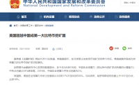 美国超越中国成第一大比特币挖矿国