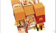 麦当劳中国发行NFT!制作3D巨无霸魔术方块庆祝31周年