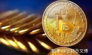 比特币是财富神话?其实是美国的巨大的阴谋!来自某网友的大胆的猜测!